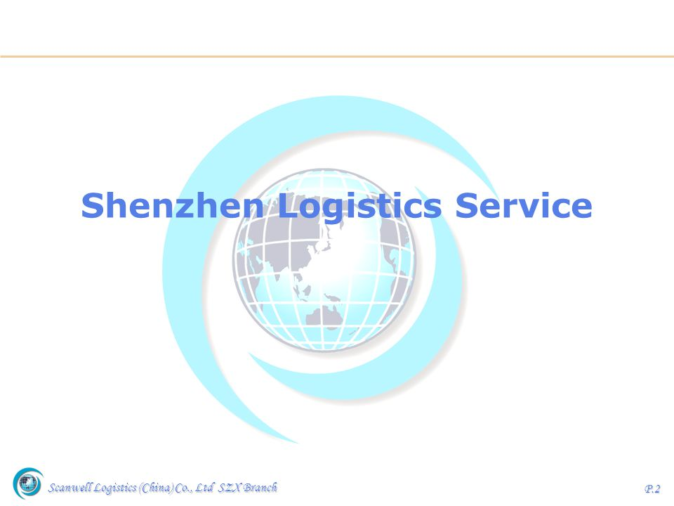 Shenzhen Logistics Service