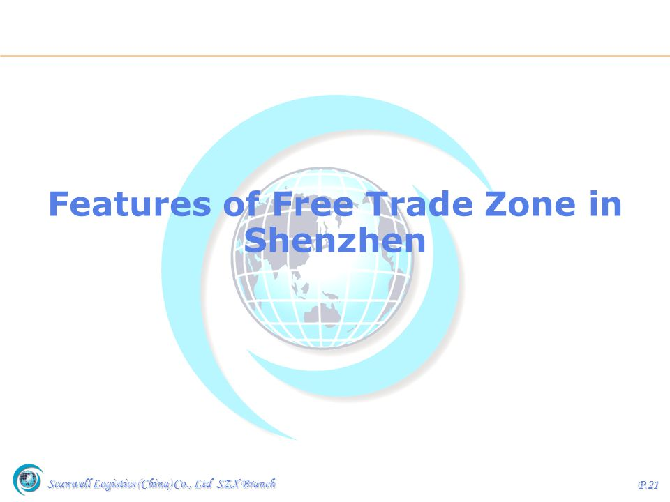 Features of Free Trade Zone in Shenzhen