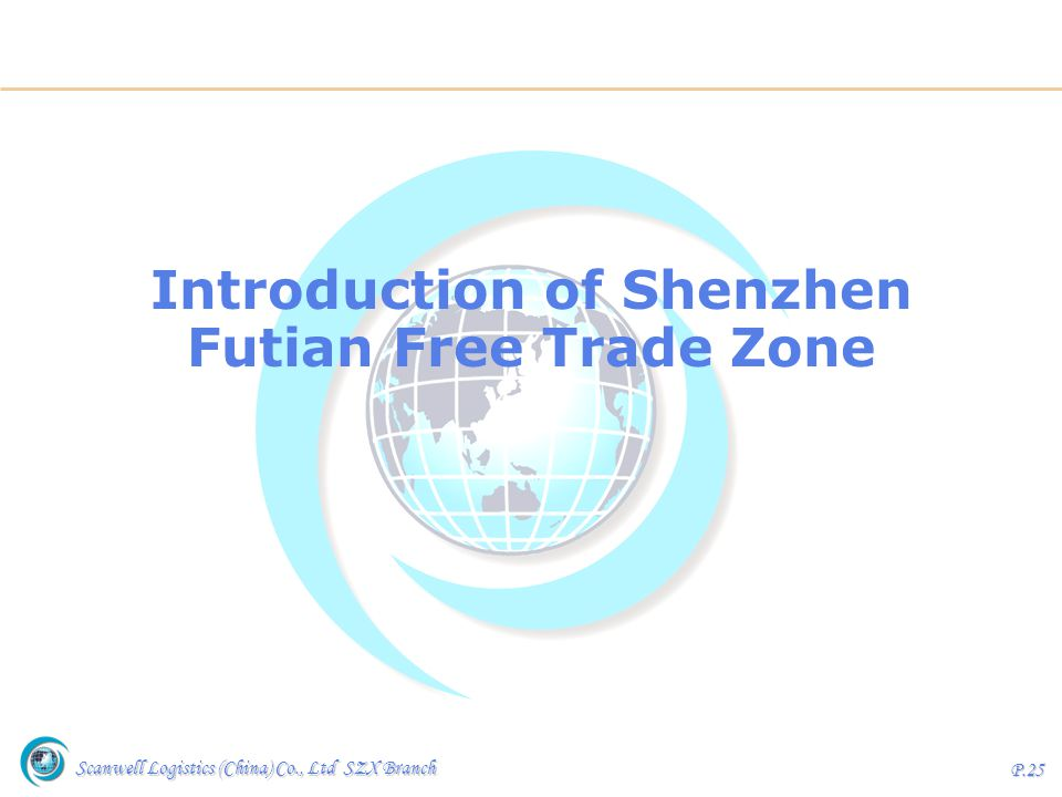 Introduction of Shenzhen Futian Free Trade Zone