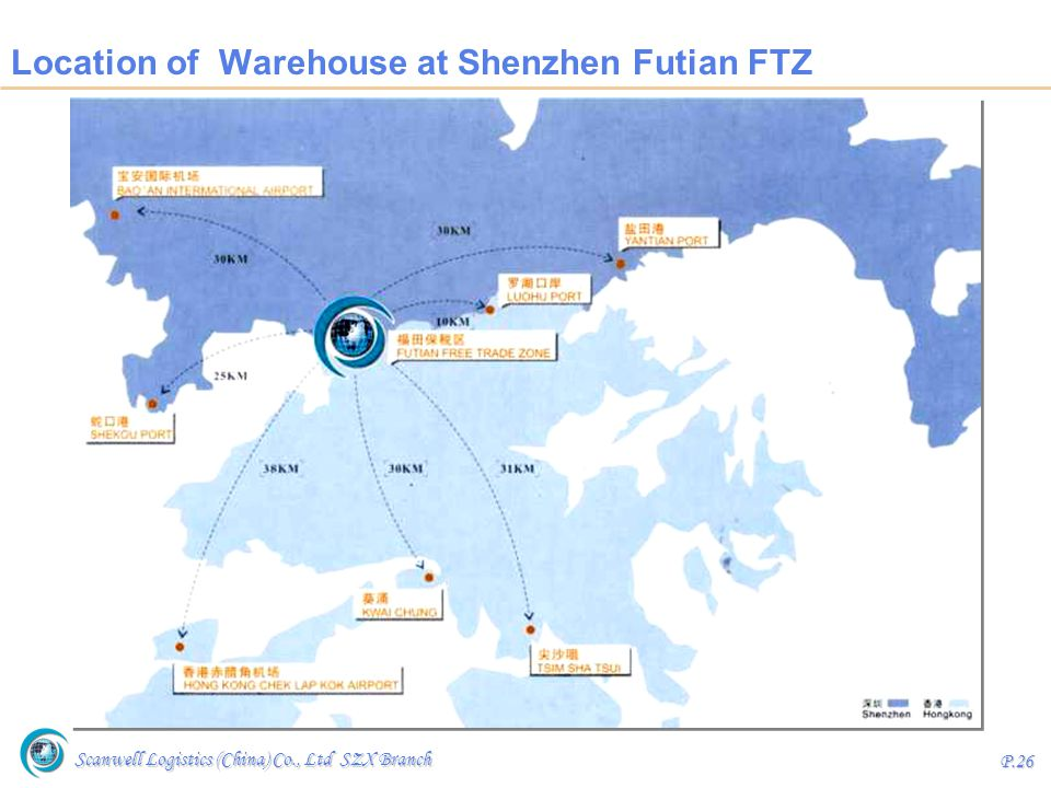 Location of Warehouse at Shenzhen Futian FTZ