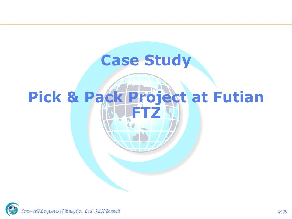 Pick & Pack Project at Futian FTZ