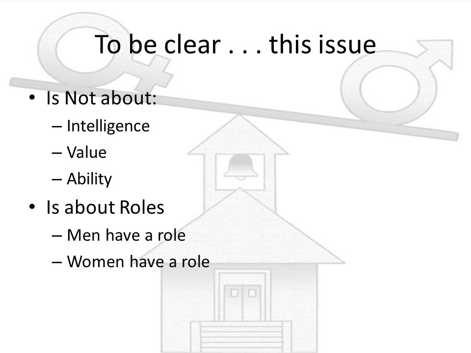 To be clear . . . this issue Is Not about: Is about Roles Intelligence