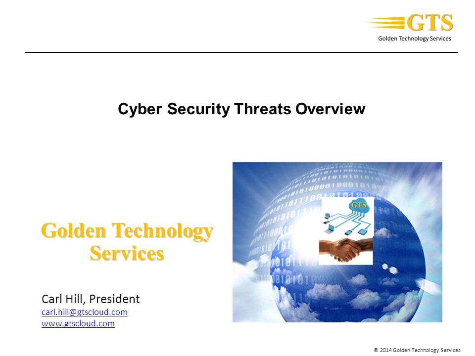 Cyber Security Threats Overview