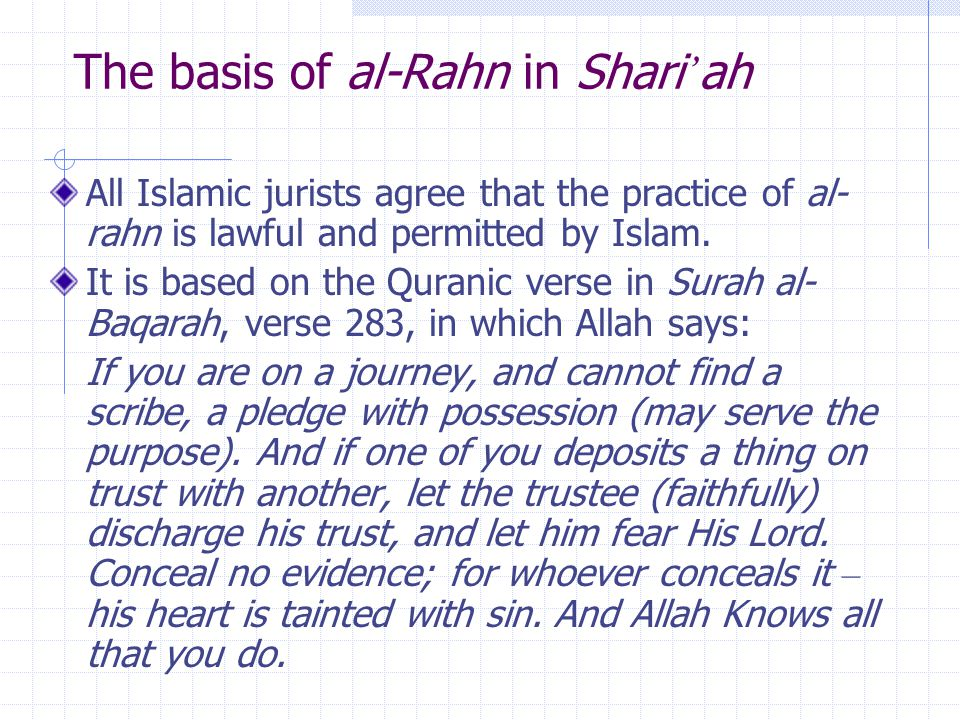 The basis of al-Rahn in Shari'ah