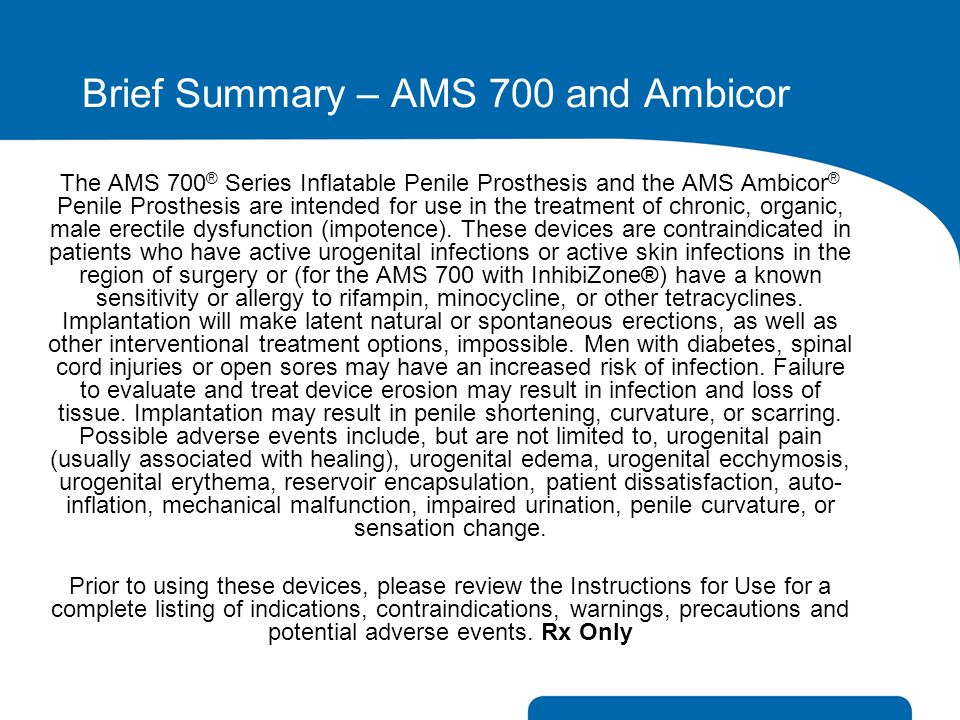 Brief Summary – AMS 700 and Ambicor