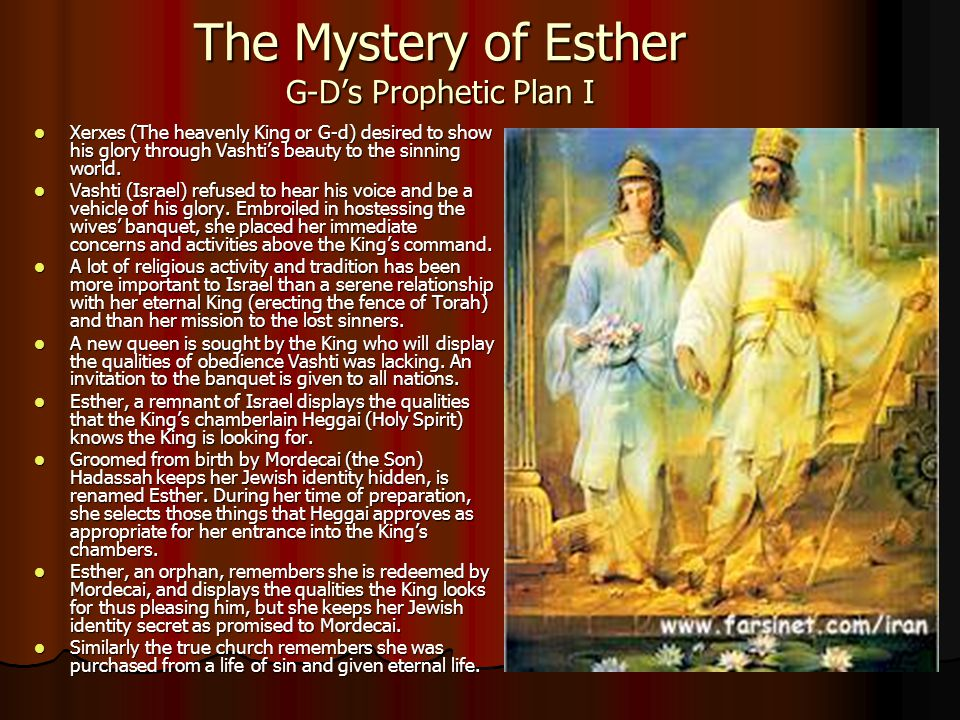 The Mystery of Esther G-D's Prophetic Plan I