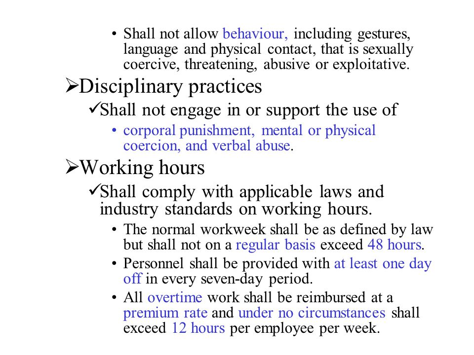 Disciplinary practices