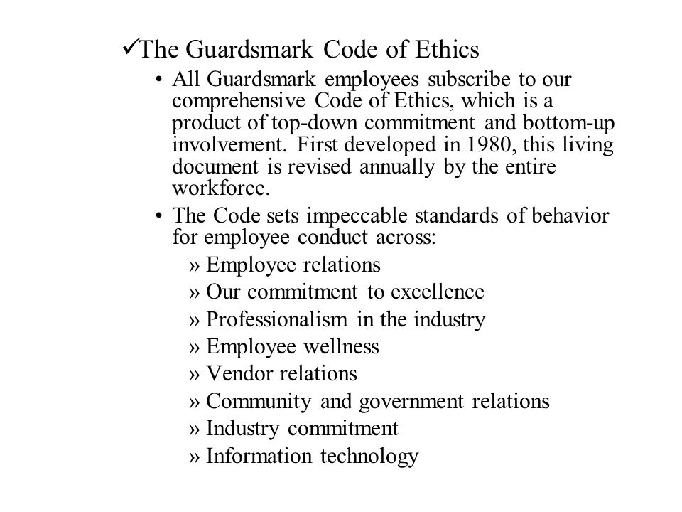 The Guardsmark Code of Ethics
