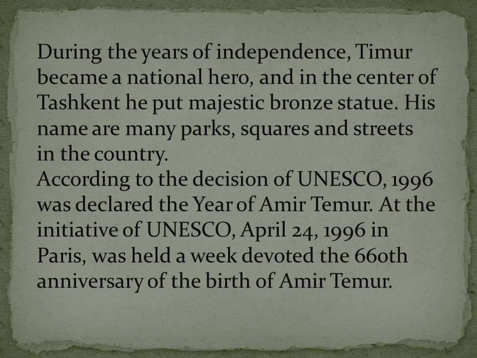During the years of independence, Timur became a national hero, and in the center of Tashkent he put majestic bronze statue. His name are many parks, squares and streets in the country.