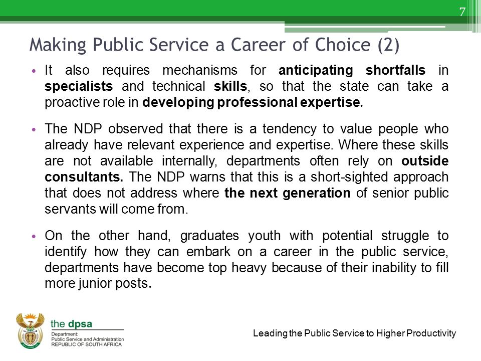 Making Public Service a Career of Choice (2)