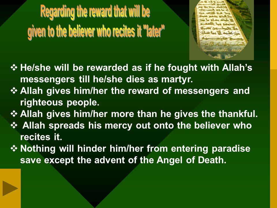 Regarding the reward that will be