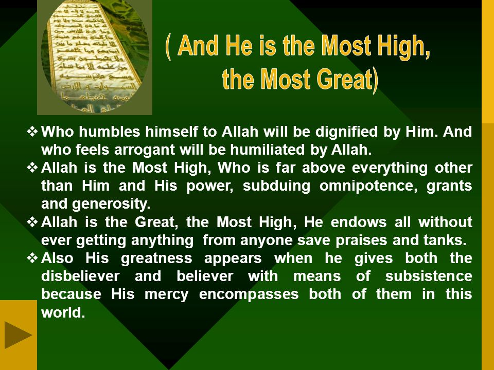 ﴾And He is the Most High, the Most Great﴿