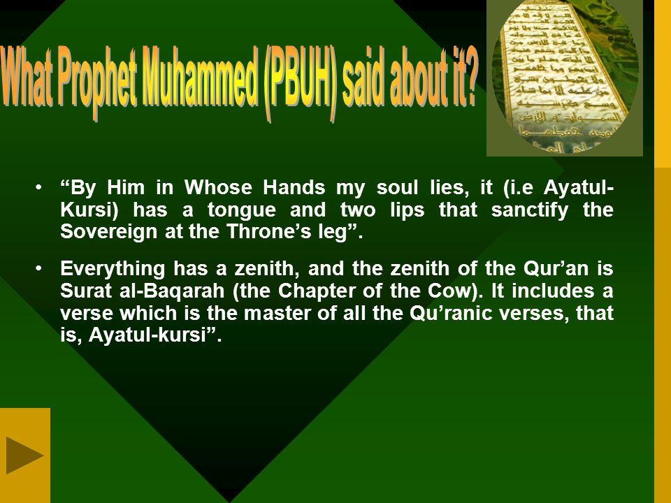 What Prophet Muhammed (PBUH) said about it