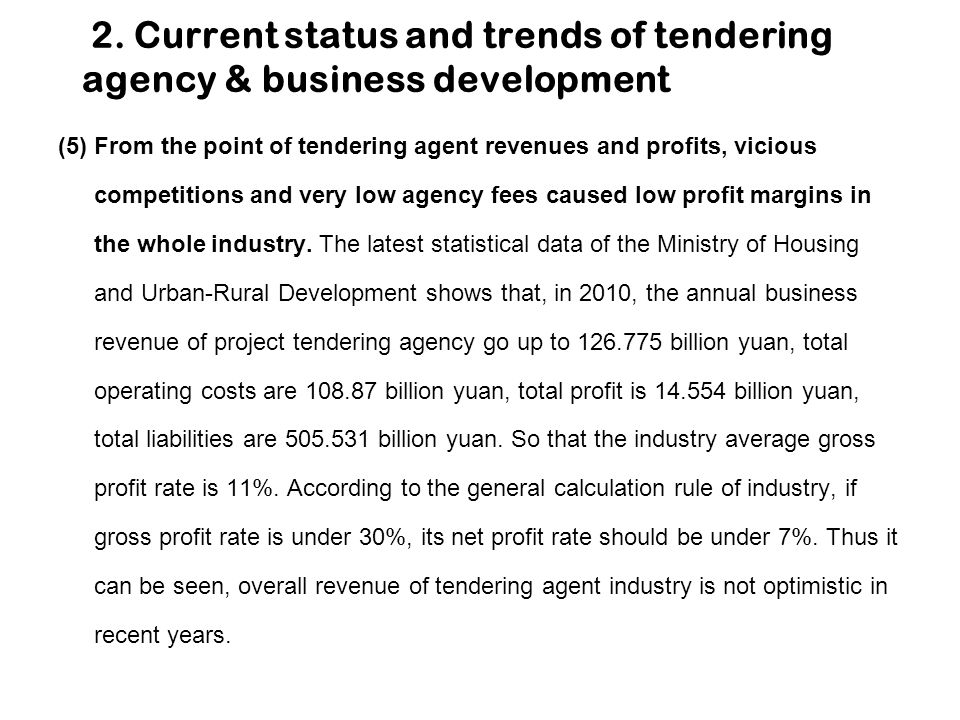 2. Current status and trends of tendering agency & business development