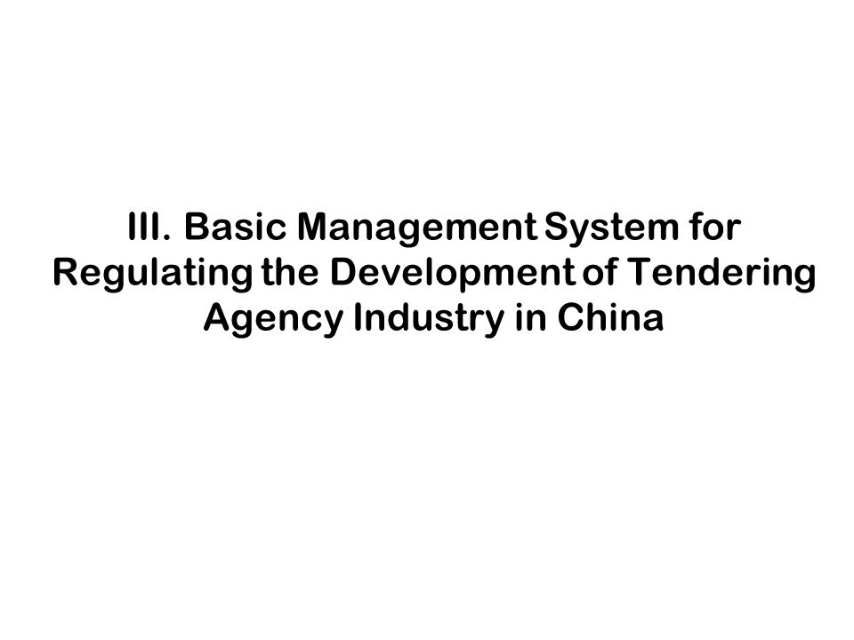 III. Basic Management System for Regulating the Development of Tendering Agency Industry in China
