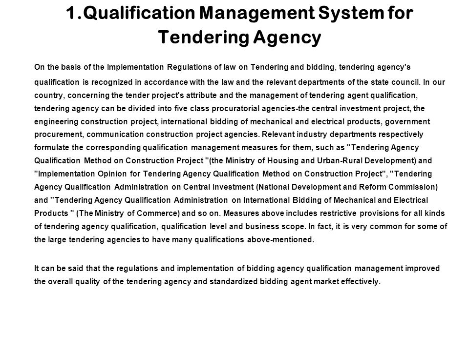 1.Qualification Management System for Tendering Agency