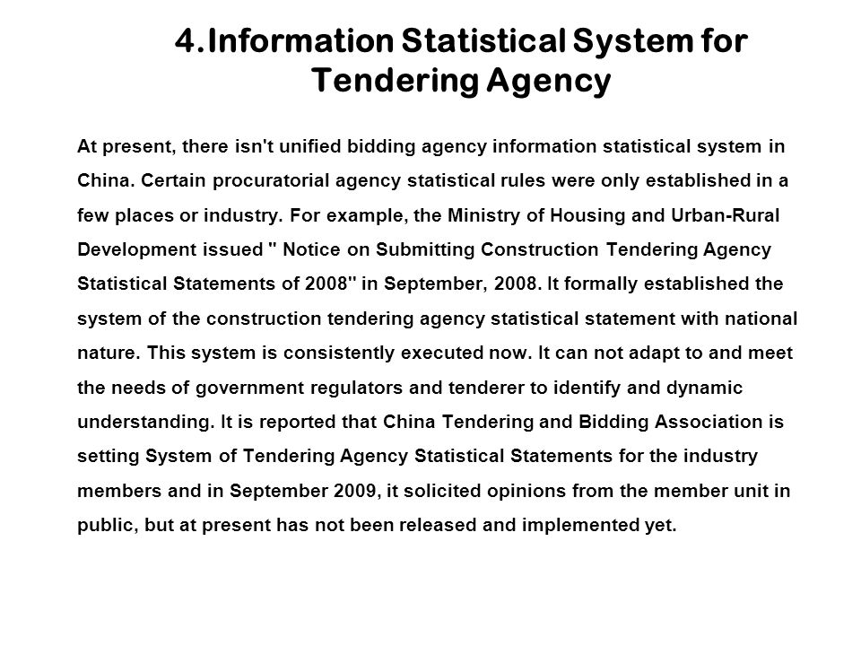 4.Information Statistical System for Tendering Agency