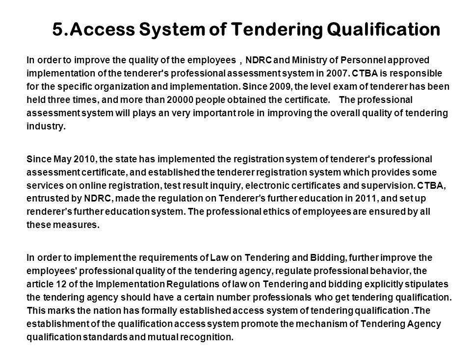 5.Access System of Tendering Qualification