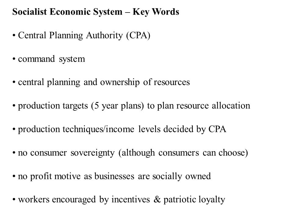 Socialist Economic System – Key Words