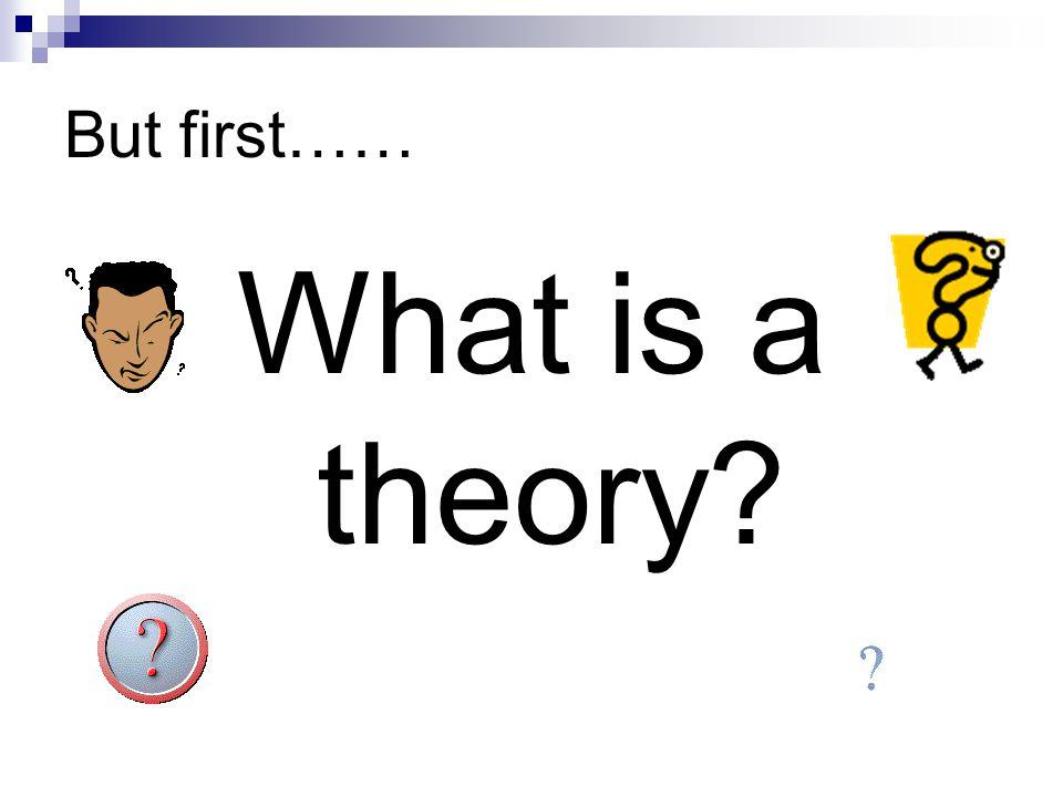 But first…… What is a theory
