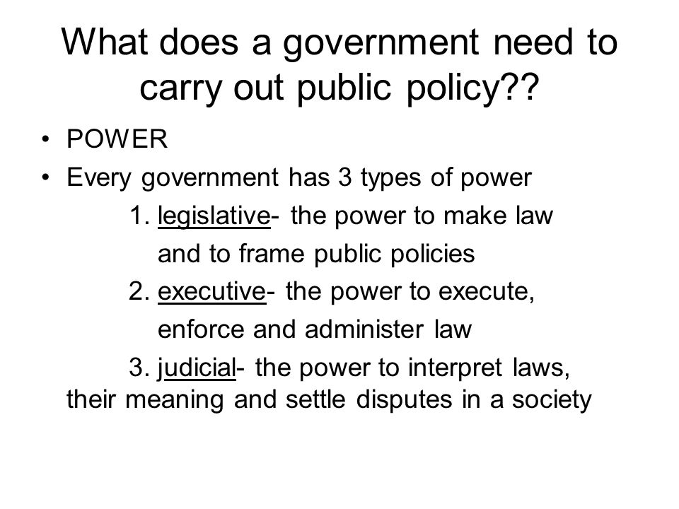 What does a government need to carry out public policy