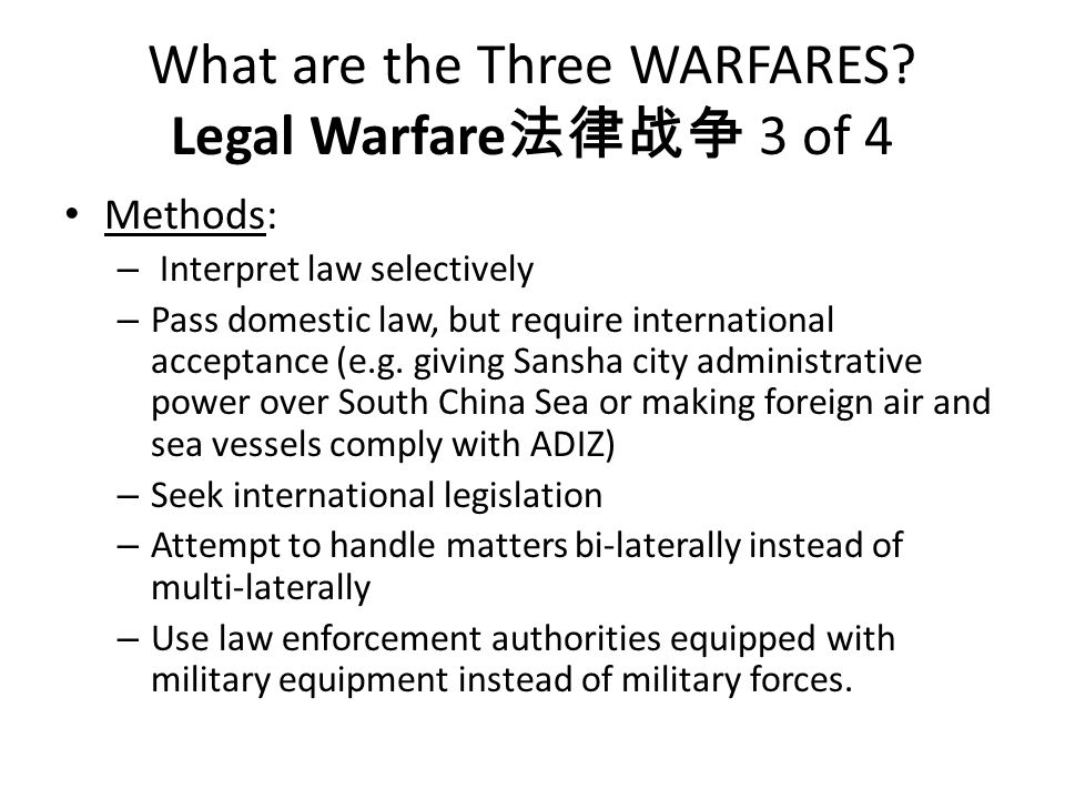 What are the Three WARFARES Legal Warfare法律战争 3 of 4