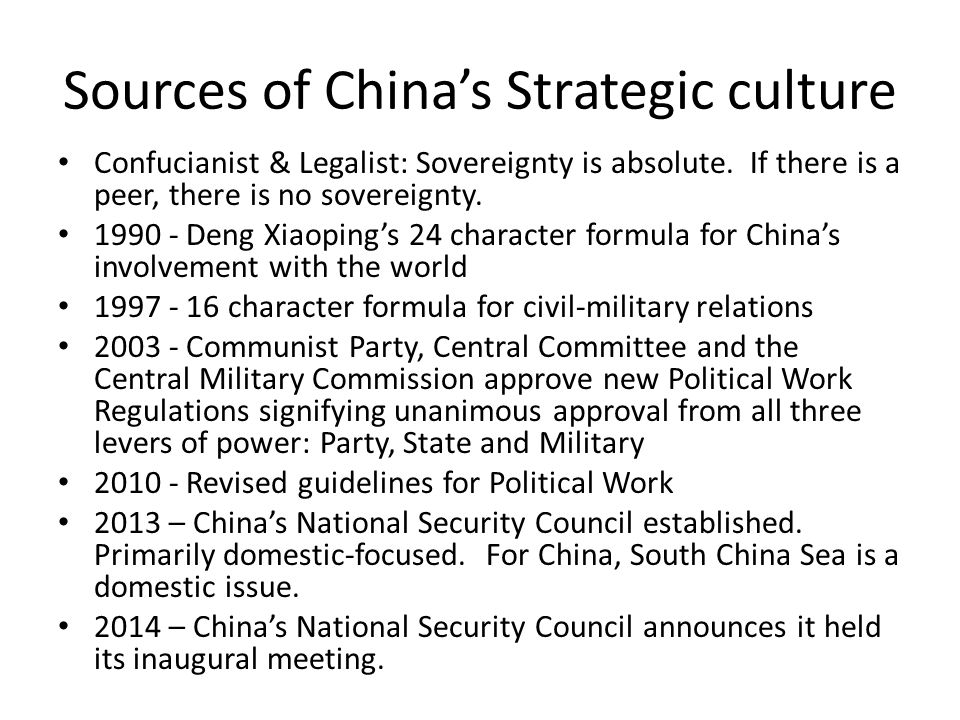 Sources of China's Strategic culture