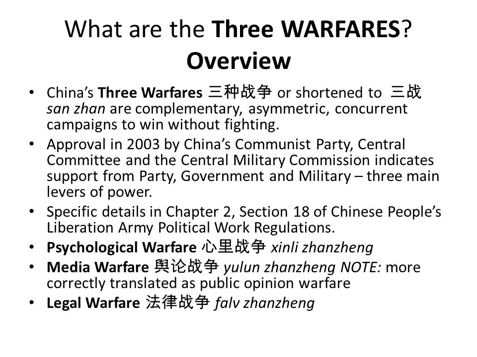 What are the Three WARFARES Overview