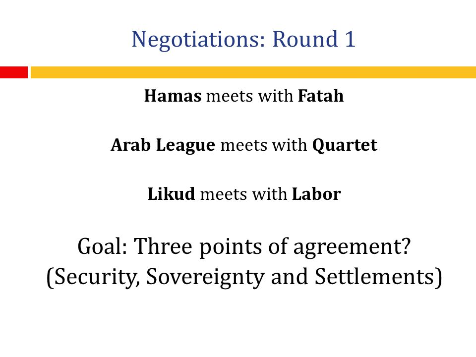Goal: Three points of agreement