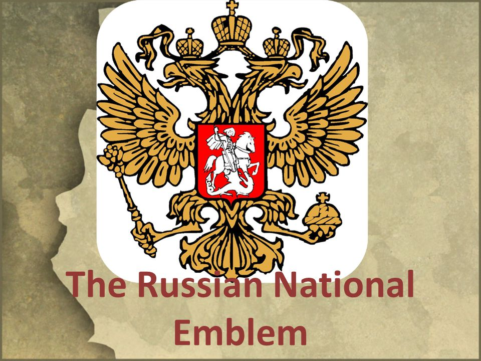 The Russian National Emblem Ppt Video Online Download