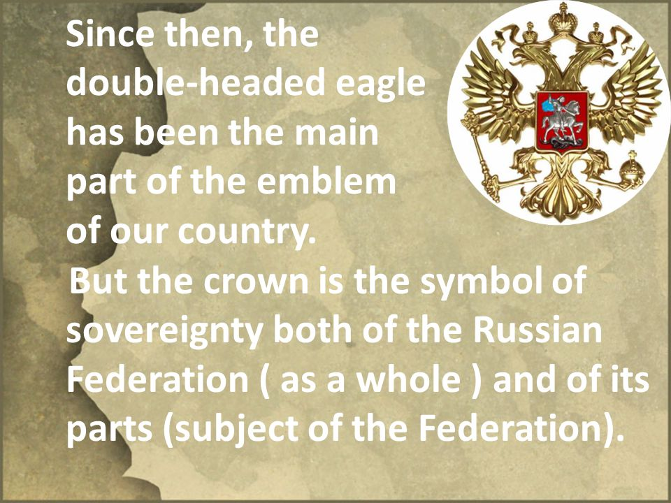 Since then, the double-headed eagle has been the main part of the emblem of our country.