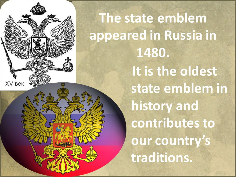 The state emblem appeared in Russia in 1480.