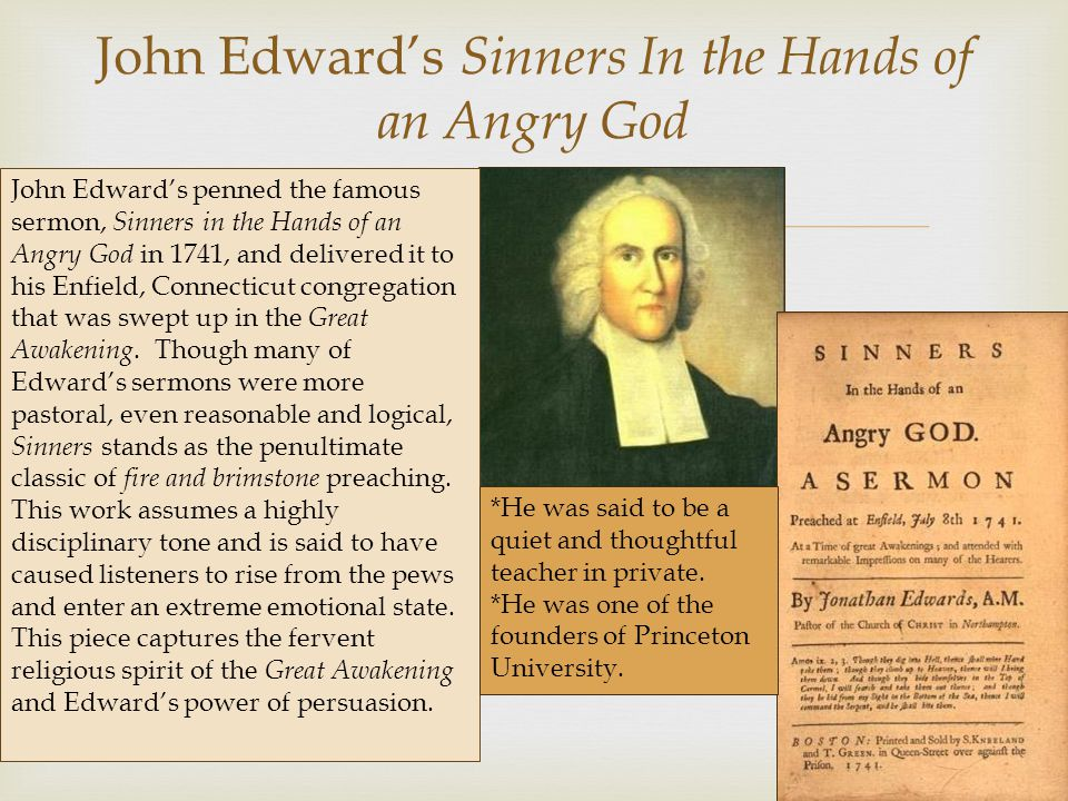 John Edward's Sinners In the Hands of an Angry God