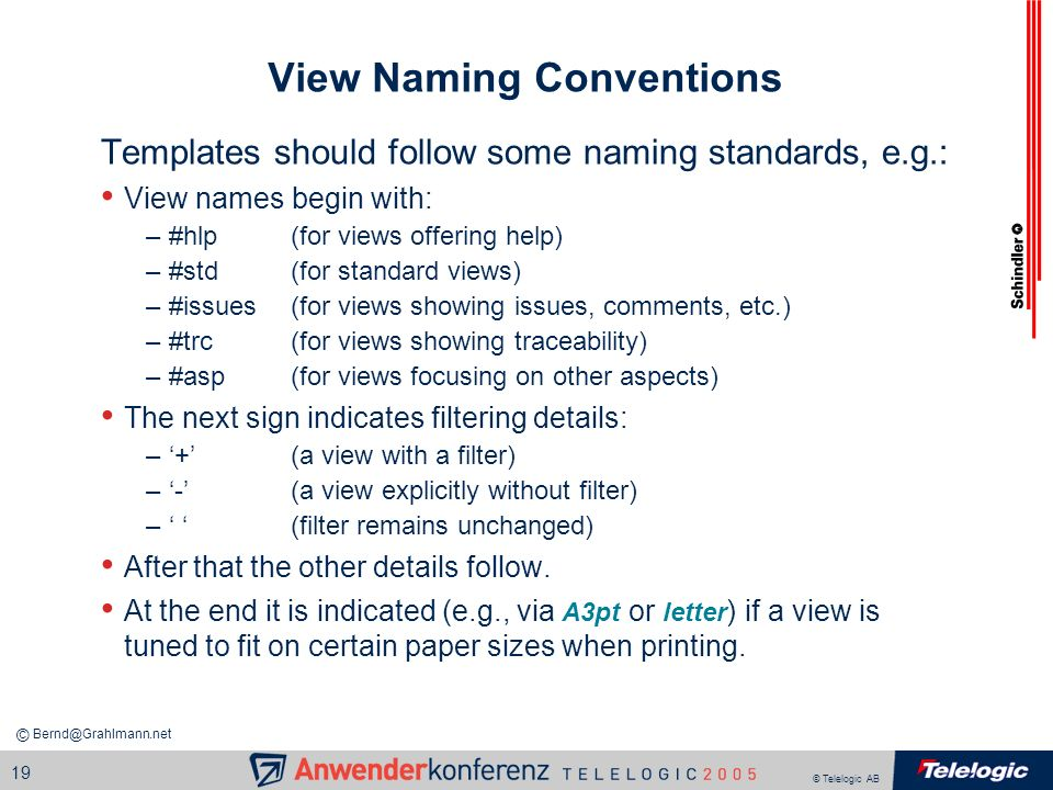 View Naming Conventions
