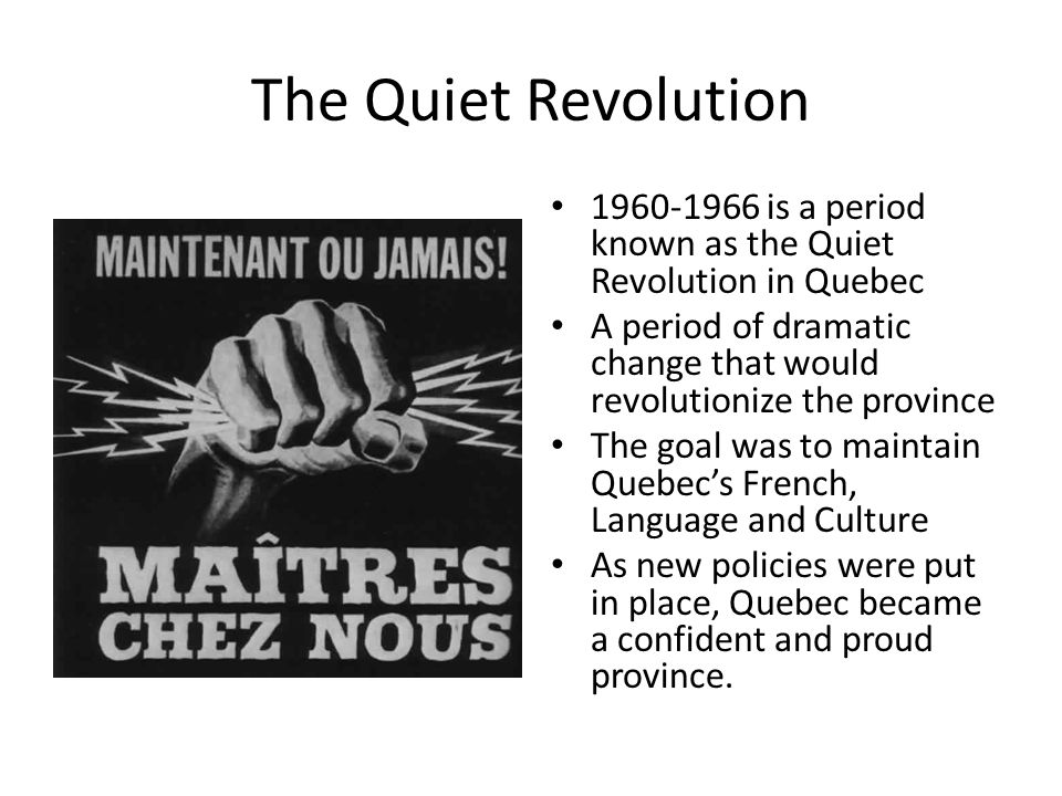 Essay on the quiet revolution in quebec