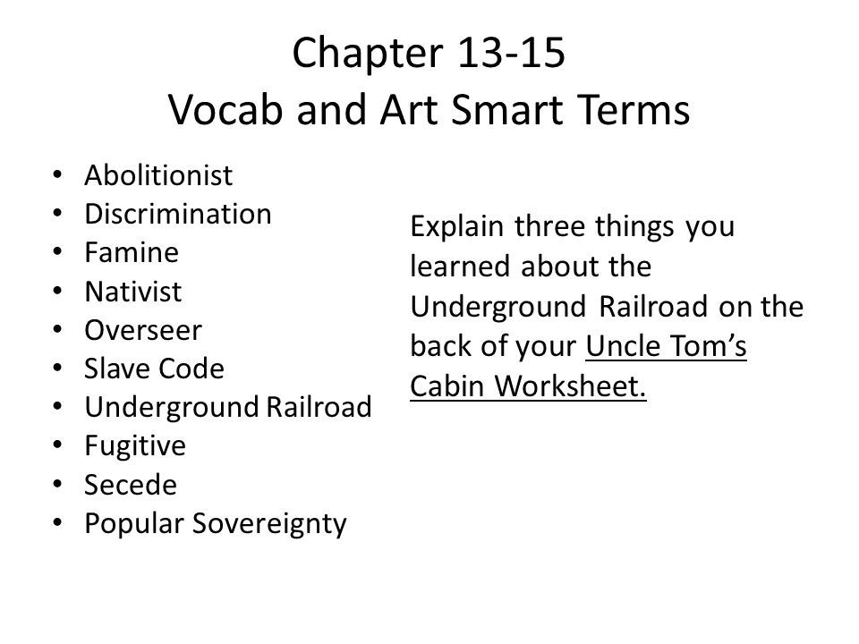 Chapter 13-15 Vocab and Art Smart Terms
