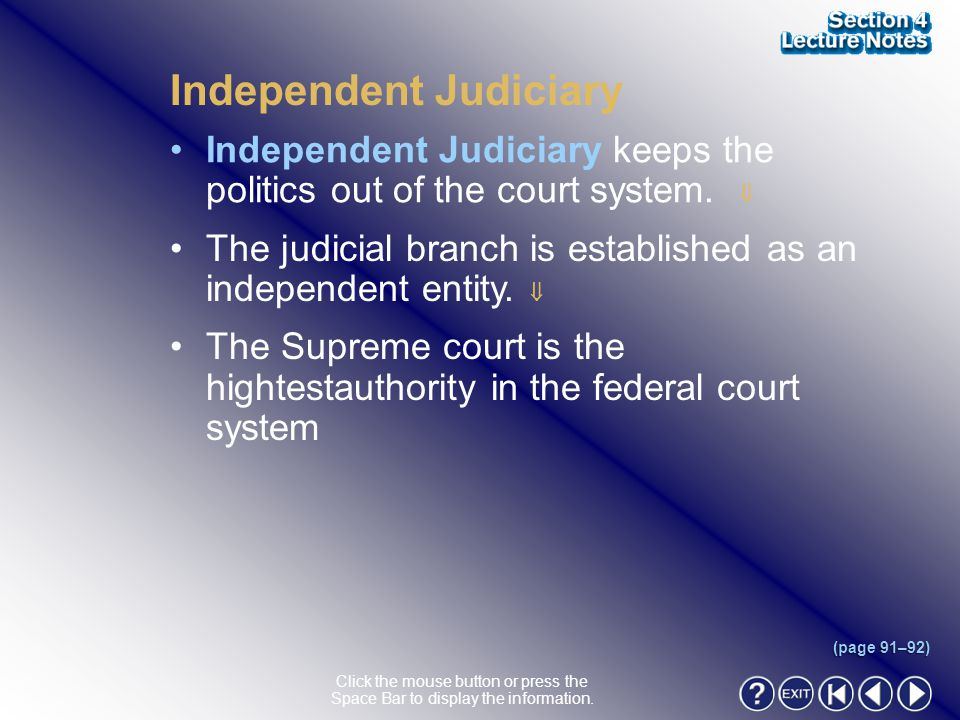 Section 4-11 Independent Judiciary