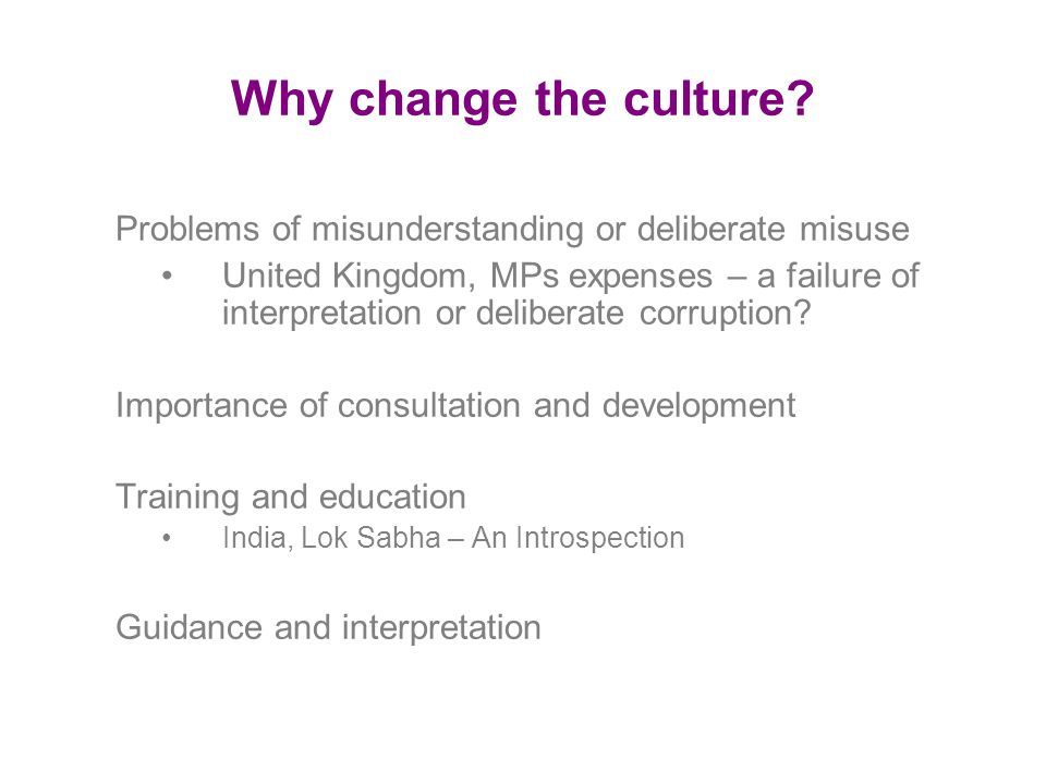 Why change the culture Problems of misunderstanding or deliberate misuse.