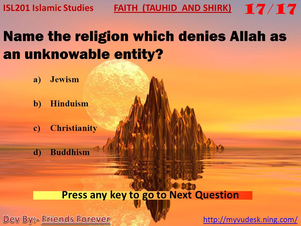 Name the religion which denies Allah as an unknowable entity