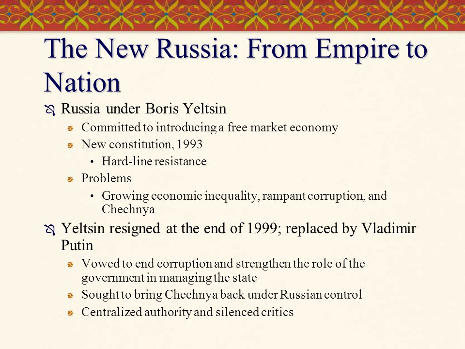 The New Russia: From Empire to Nation
