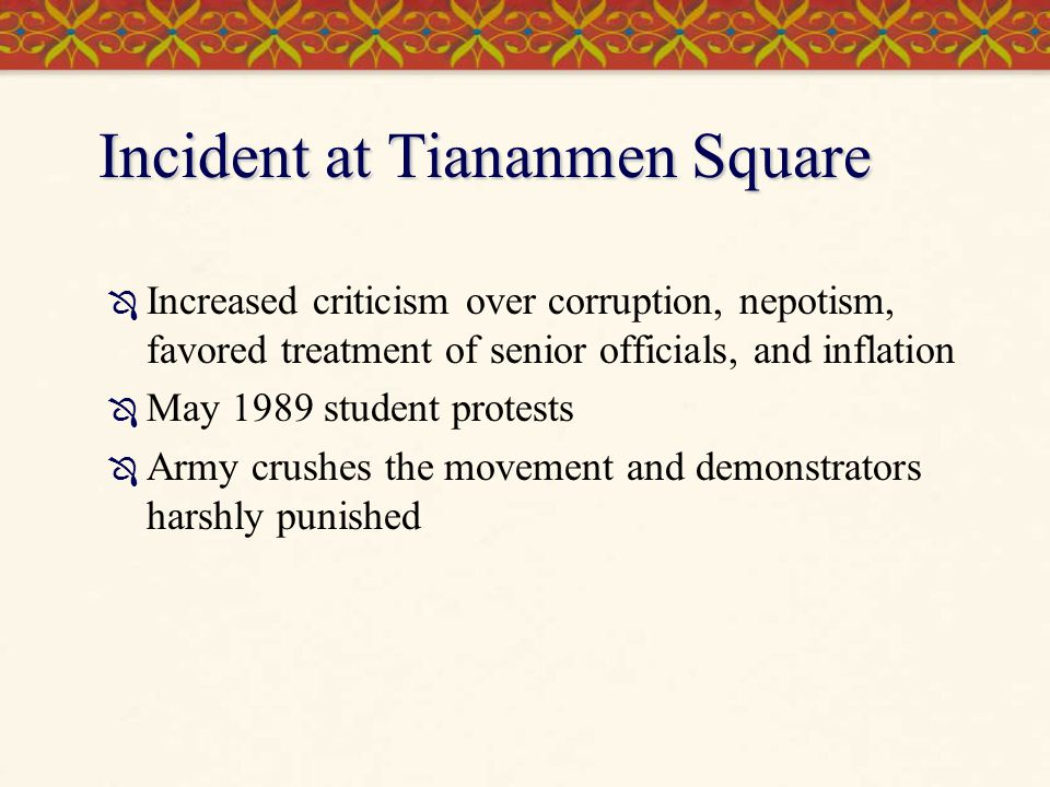 Incident at Tiananmen Square