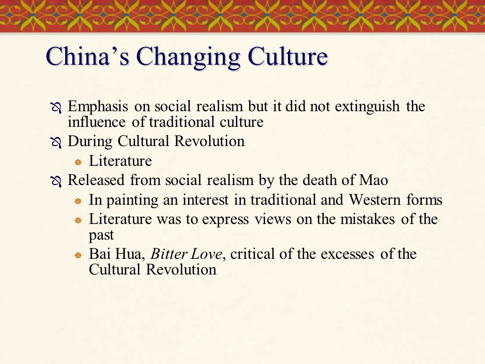 China's Changing Culture