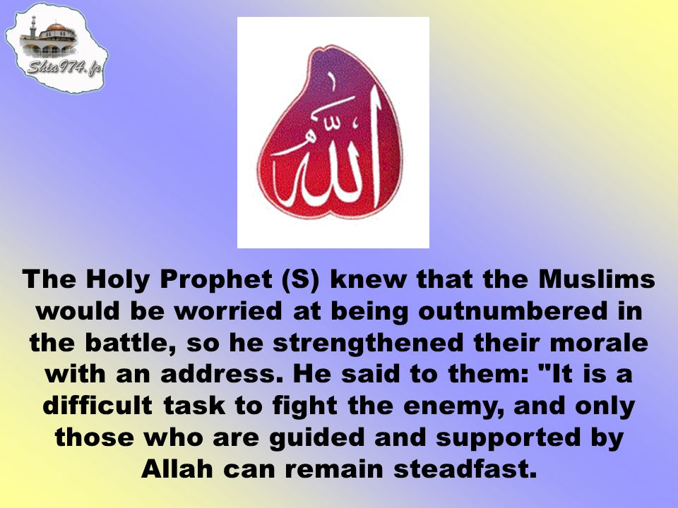 Allah can remain steadfast.