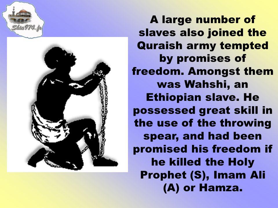 Prophet (S), Imam Ali (A) or Hamza.