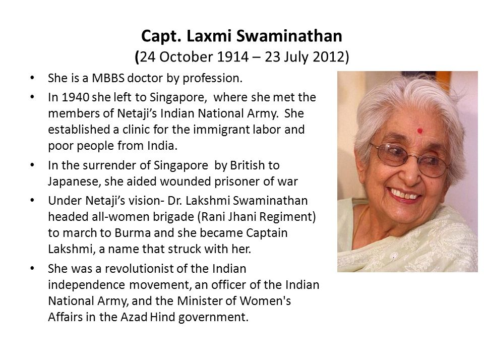 Capt. Laxmi Swaminathan (24 October 1914 – 23 July 2012)