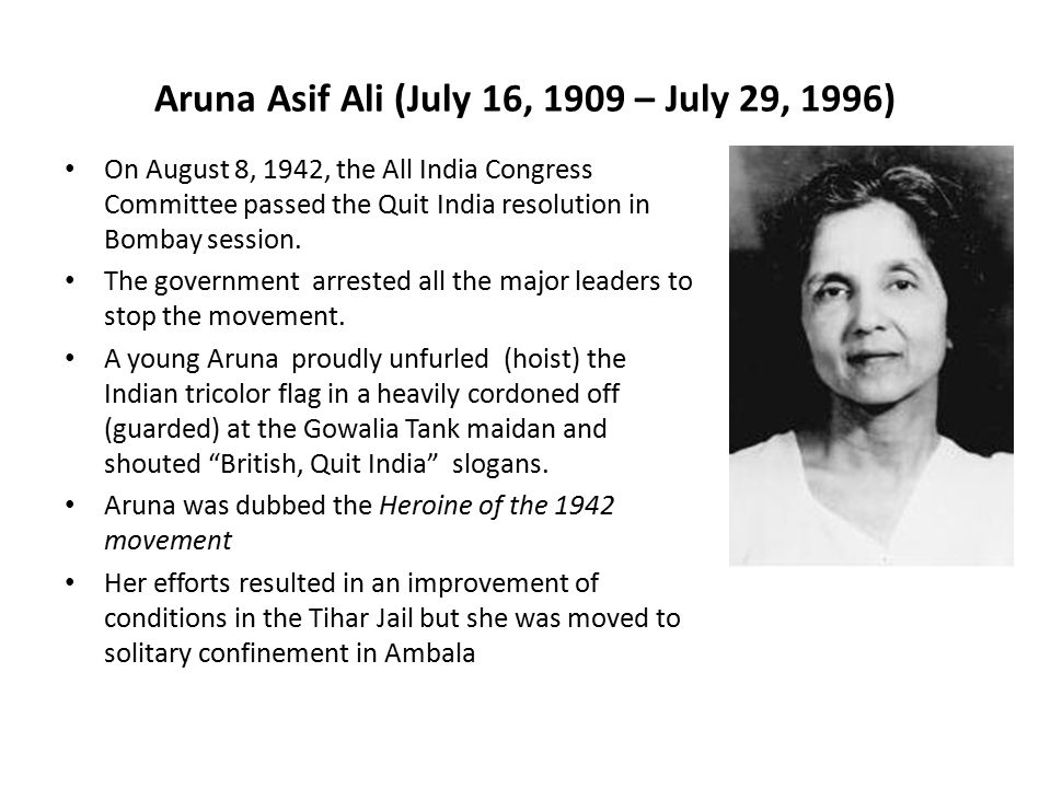 Aruna Asif Ali (July 16, 1909 – July 29, 1996)