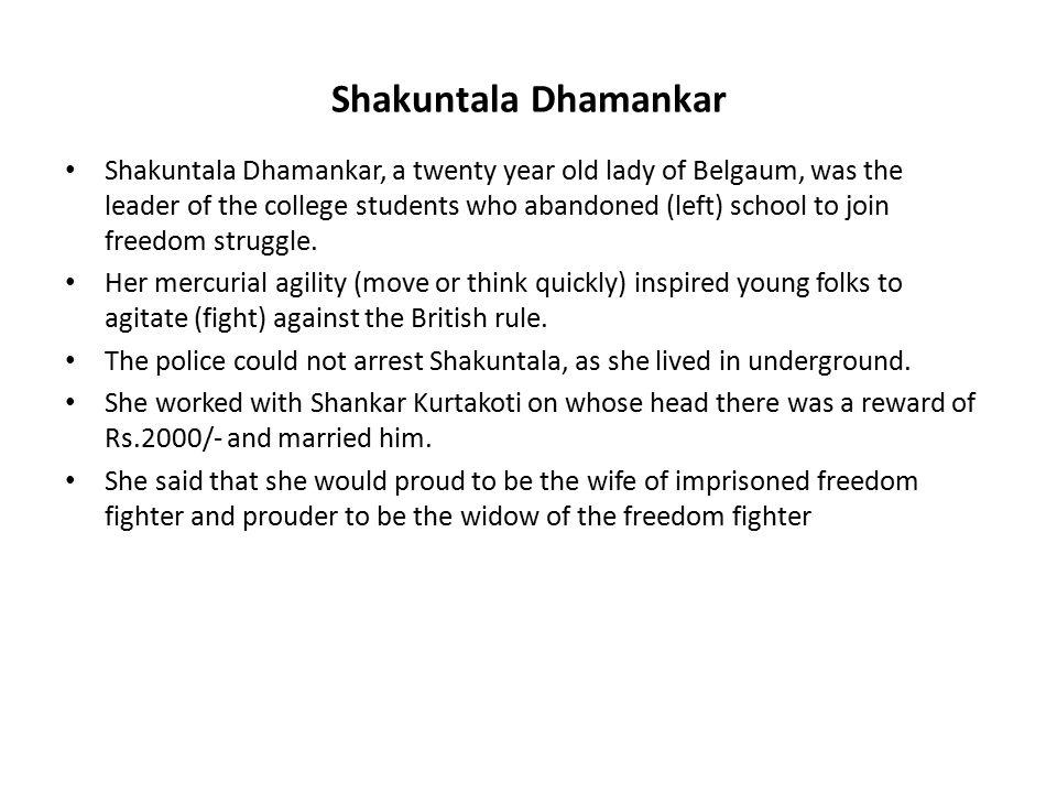 Shakuntala Dhamankar
