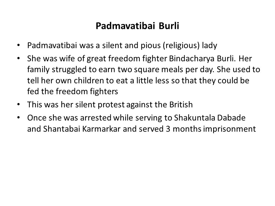 Padmavatibai Burli Padmavatibai was a silent and pious (religious) lady.