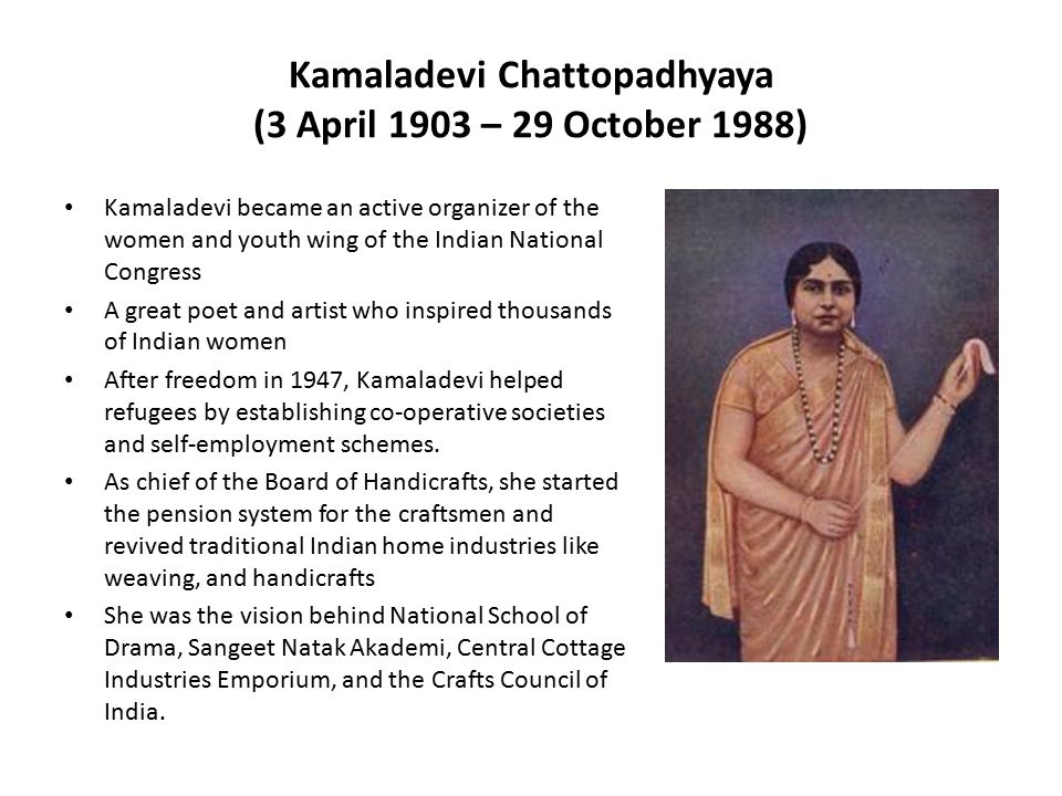 Kamaladevi Chattopadhyaya (3 April 1903 – 29 October 1988)