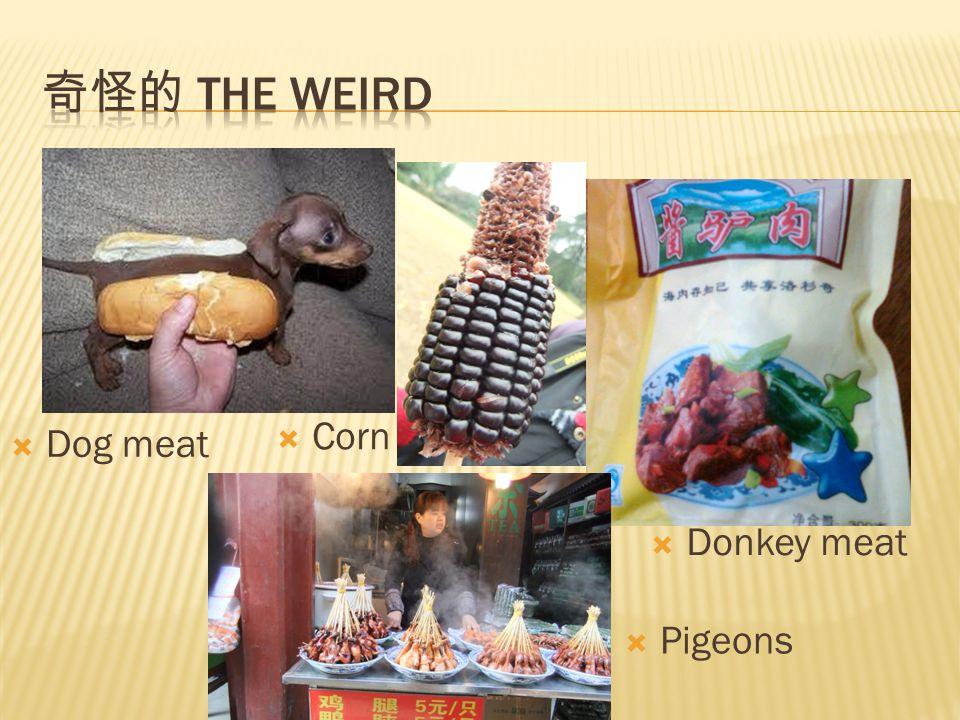 奇怪的 The weird Corn Dog meat Donkey meat Pigeons